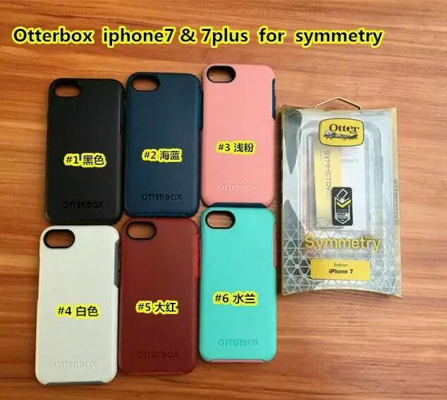 Otterbox iPhone7&7plus for Symmetry